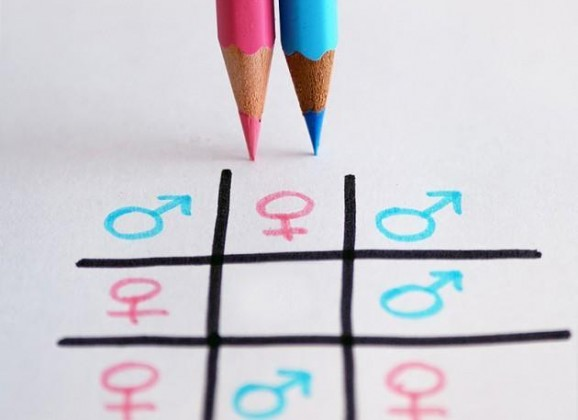Equidad, una meta posible